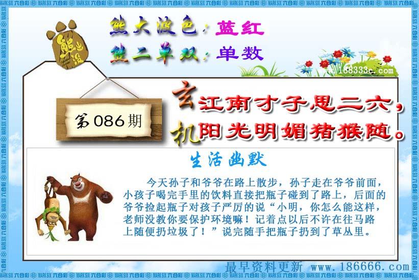 光头强彩图二 7994.com财神玄机
